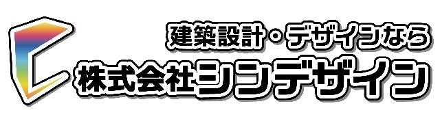 株式会社シンデザイン アシストパートナー契約締結(増額)のお知らせ