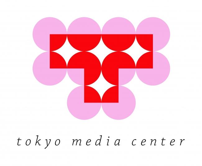 """東京2020大会期間中の取材拠点 東京都メディアセンターの利用許可申請が本日より開始 ~コンセプトは""""Connect in Tokyo""""に決定~"""