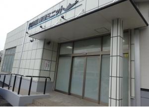 ボートレースチケットショップ唐津ミニット(佐賀県唐津市) リニューアルオープン!