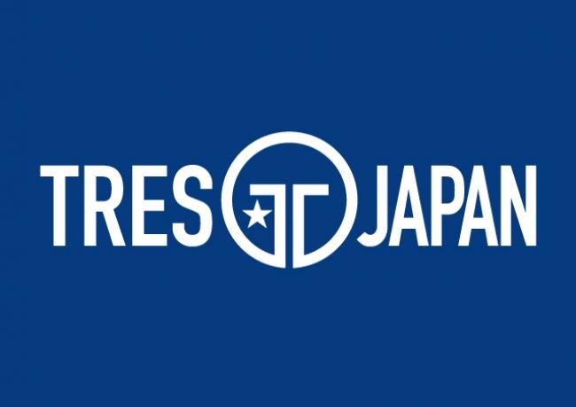 株式会社トレス TRES JAPAN「The 1st 3&3 Mixed Volleyball World Cup」協賛決定