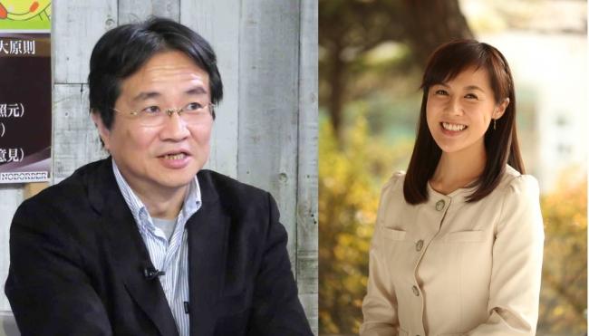 著述家の本間龍氏が「ニューズ・オプエド」生出演!長友美貴子氏によるシンガポール中継も始まります!
