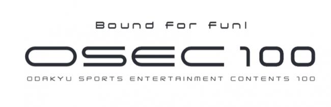 心が動く瞬間を演出するスポーツエンタメコンテンツの創造!スポーツ共創戦略「OSEC100(オーセックヒャク)」を始動します!