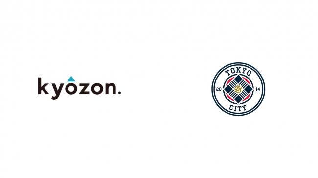 Webメディア「kyozon.」を提供する株式会社コミクスとTEAM CITYスポンサー契約を締結。同時にCEO山内とGM兼監督深澤のインタビューを掲載