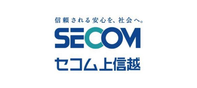 セコム上信越株式会社 オフィシャルクラブパートナー契約締結(継続)のお知らせ