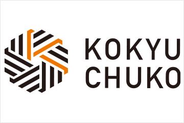 「高級鋳鋼株式会社」様 新規パートナー決定のお知らせ