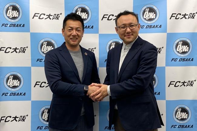 【FC大阪】FC大阪と大阪大学の産学連携共同事業 「UFOラボ」設立のお知らせ