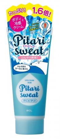 ひと塗りで汗をかくたび清涼感!毎年好評の冷感ボディクリーム「ピタリスウェット」が1.6倍の大容量になって再登場!