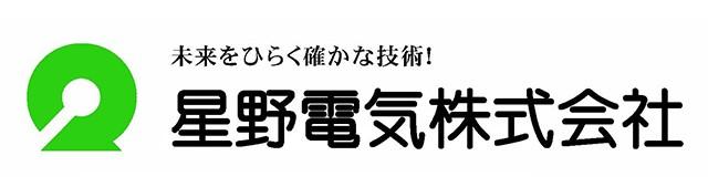 星野電気株式会社 アルビレッジパートナー・ドリームクラブパートナー・SMILE PROJECTパートナー契約締結(継続)のお知らせ