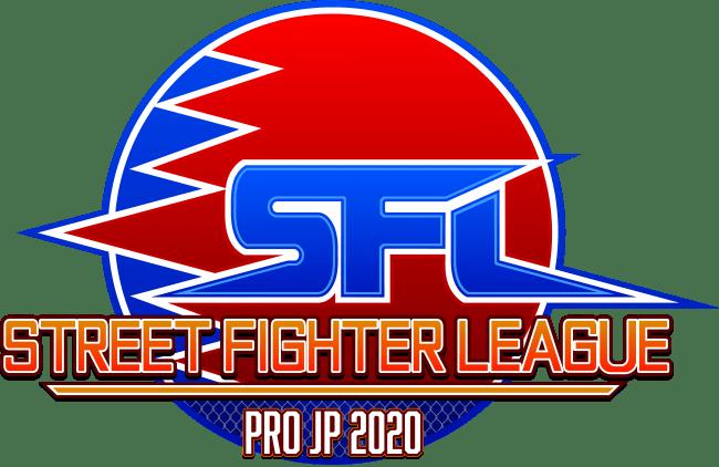 『ストリートファイターリーグ: Pro-JP 2020』ニューヒーローは誰だ!? キャンペーン実施!
