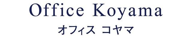 Office Koyama サポートカンパニー契約締結(継続)のお知らせ