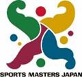 「日本スポーツマスターズ2020愛媛大会」の中止を決定