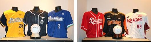 甲子園歴史館 特別展開催のお知らせ「台湾プロ野球 特別展示」を6月16日(火)から開催