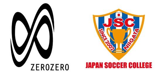 【JAPANサッカーカレッジ】女子選手サッカー留学プログラムを新規設立! 女子サッカーにおいてアメリカの大学やチームのコーディネートをしている株式会社Naocastleと教育交流提携を締結!