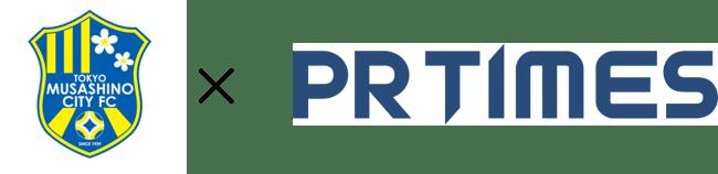 東京武蔵野シティFC × 株式会社PR TIMES クラブパートナー契約を締結