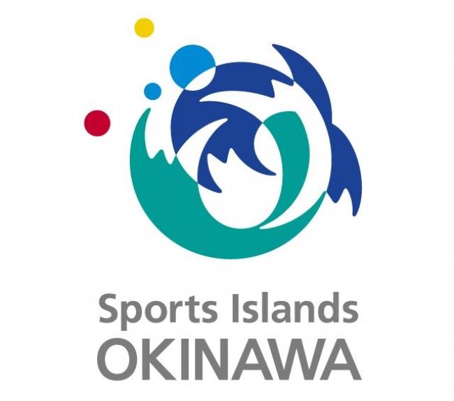 沖縄県、スポーツイベント開催支援(上限1,000万円補助)~令和2年度の秋冬、沖縄でスポーツイベントを開催希望の全国主催者が対象 ~