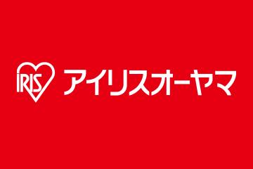 「アイリスオーヤマ 株式会社」 様 新規パートナー決定のお知らせ