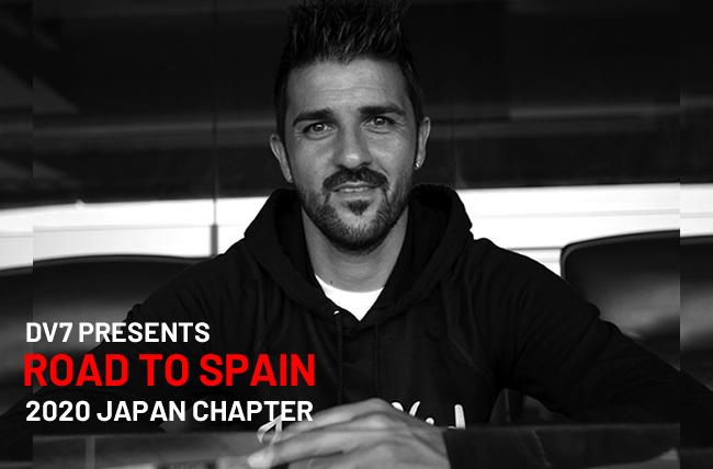 ダビド・ビジャプロデュース「Road to Spain 2020」