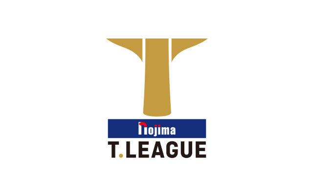 卓球のTリーグ Official Uniform Partnerとして 男子/株式会社タマス、女子/日本卓球株式会社 との契約を締結