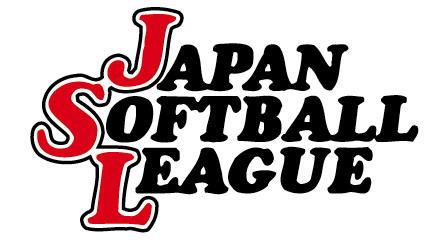 2020年度 第53回日本女子ソフトボールリーグ開幕情報