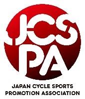 9月京都にて開催決定!!2020 JCSPAジュニアサイクルスポーツ大会全国大会