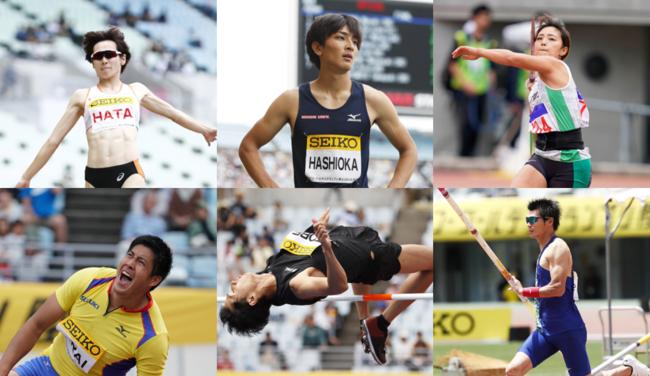 ~日本記録保持者・国際大会日本代表選手が国立競技場に集結!~「セイコーゴールデングランプリ陸上2020 東京」フィールド種目出場選手について