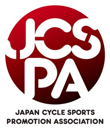JCSPAジュニアサイクルスポーツ広島大会開催決定!!