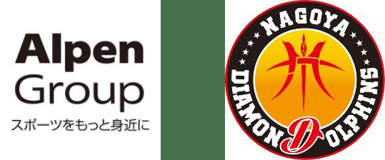 アルペンのオリジナルブランド「TIGORA」B.LEAGUE所属の「名古屋ダイヤモンドドルフィンズ」とオフィシャルユニフォームサプライヤー契約を締結