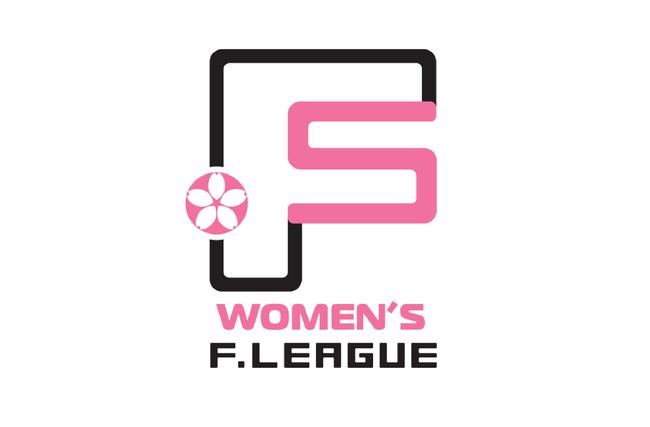 日本女子フットサルリーグ2020-2021、スポンサーおよびパートナー決定のお知らせ