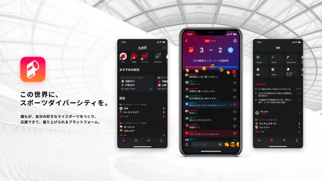 第89日本学生陸上選手権(日本インカレ)をPlayer!が全競技速報!