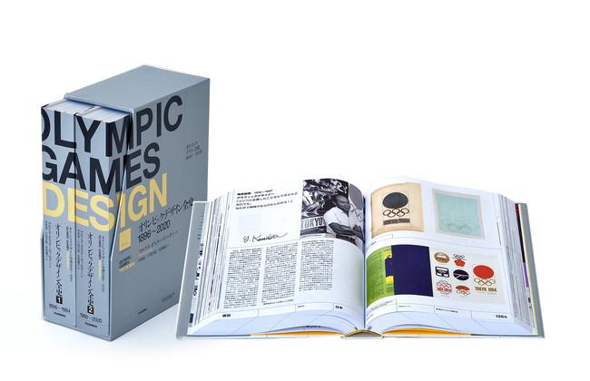 125年のオリンピック全デザインを網羅した圧巻の豪華本、『オリンピックデザイン全史 1896-2020』12月1日発売!