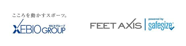 ~3Dスキャンで、あなたの足にぴったりな1足をマッチング~次世代の足型測定サービス「FeetAxis」を全国165店舗で9月23日スタート