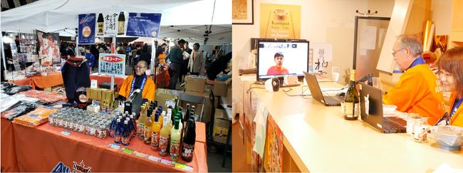 (左)アルビBBホームゲーム物販コーナー・(右)オンライン飲み会