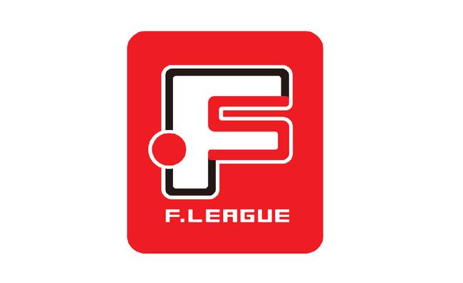 Fリーグ 登録選手追加・変更・抹消のお知らせ