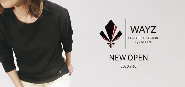 WAYZ専用オンラインストアNEW OPEN!全商品一斉予約受付開始のお知らせ