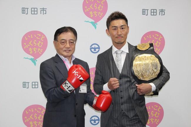 K-1 WORLD GP 2020 JAPANでスーパーライト級王座獲得!山崎秀晃選手が町田市長を表敬訪問しました