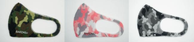 ~ハロウィンにもおすすめマスク~「Barzagli Mask ZERO(バルマゼロ)」× Halloween2020年10月20日(火)販売決定!