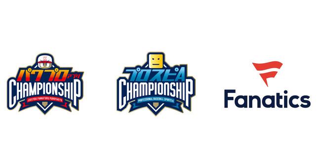 ファナティクス・ジャパンが国内eスポーツ大会のオフィシャルユニフォームサプライヤーに就任