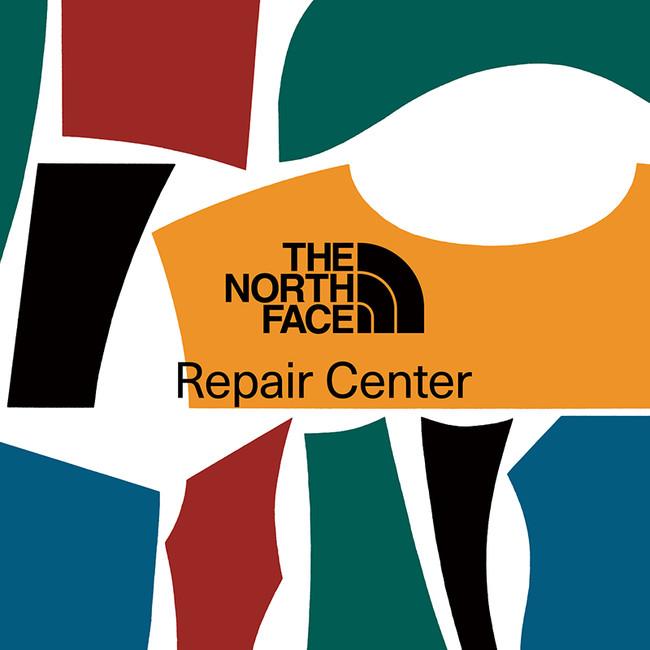大切なものをより永く 「THE NORTH FACE Repair Center」を期間限定で開設