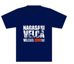 長崎初 プロバスケットボールクラブ名が「長崎ヴェルカ」に決定!