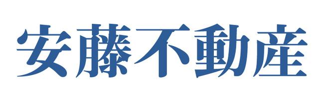 【京都ハンナリーズ】安藤不動産 presents 千葉ジェッツ戦 冠スポンサー決定のお知らせ