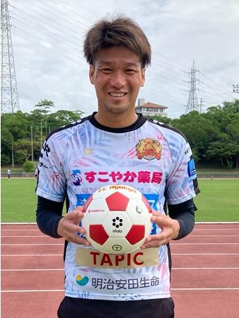 沖縄「REVIVE-再興」プロジェクト~FC琉球が沖縄県内全ての小学校にサッカーボールを寄贈〜