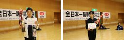 「2020全日本一輪車競技大会 ソロ演技部門」が静岡で開催! 特別賞として「全農杯」を贈呈