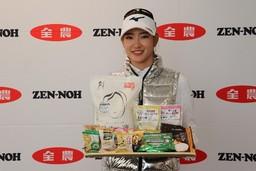 全米オープンに向けて国産農畜産物アンバサダーの女子プロゴルファー原英莉花選手に「ニッポンの食」贈呈