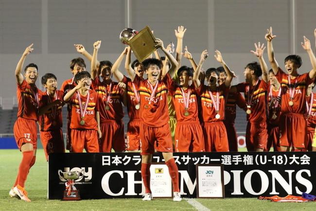 日本クラブユースサッカー選手権(U-18) 世代最高レベルの高校生たちの2020最大の大会を、全試合ライブ配信・特設サイト運営・クラウドファンディングで株式会社グリーンカードがサポートします