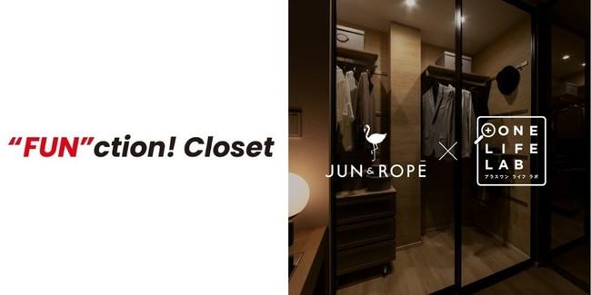 """ゴルフ好きのクローゼット「""""FUN""""ction Closet」プロジェクト 「+ONE LIFE LAB」×『JUN&ROPE'』による収納提案"""