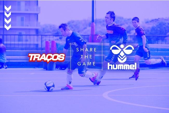 ヒュンメルが知的障がい児・者サッカースクール「トラッソス」と取り組み続ける理由