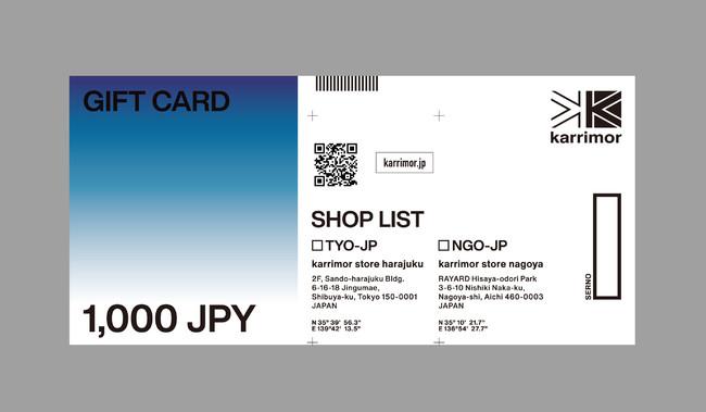 大切な人への贈りものに。カリマーから直営店限定のギフトカードが発売