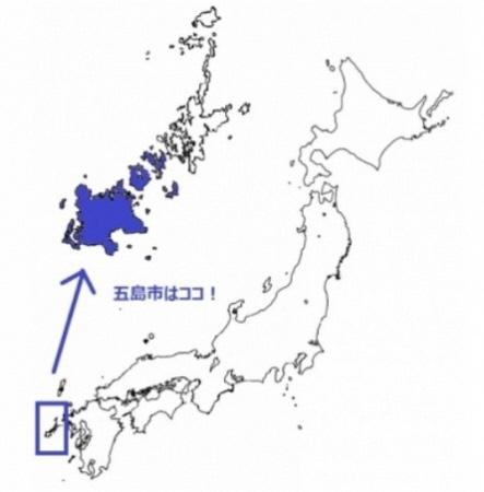 五島位置図