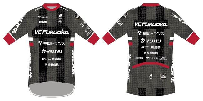 2021年「VC福岡」新ユニフォーム決定のお知らせ