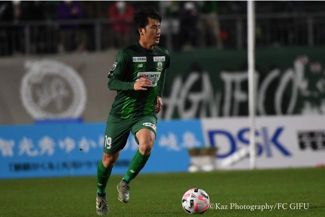 FC岐阜 長倉颯選手 完全移籍加入のお知らせ